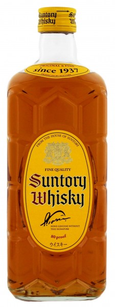 Suntory Kakubin Yellow Label Whisky, 0,7L